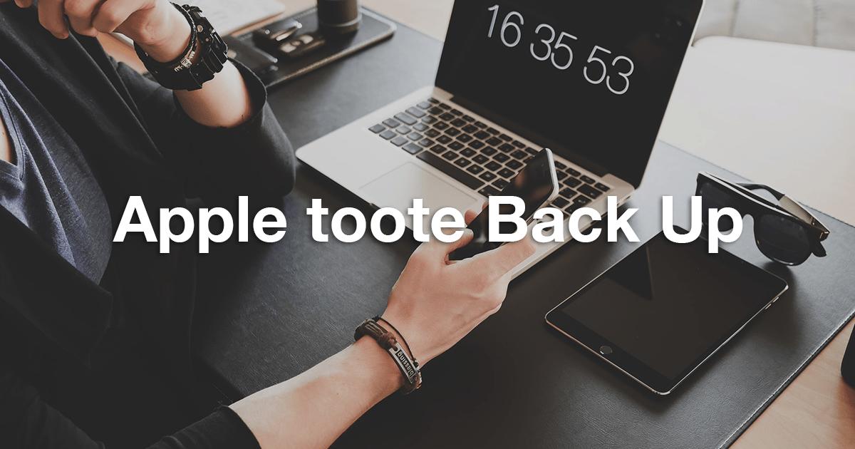 iPhone ipad mobipunkt back-up back up backup apple icloud itunes varundamine tehaseseaded taastamine andmed